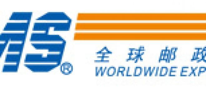 Официальные тарифы ems из китая в