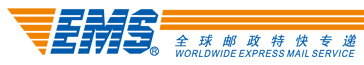 Официальные тарифы EMS из Китая в другие страны, официальный сайт
