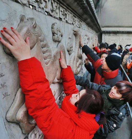 Китай Новый год лошади 2014
