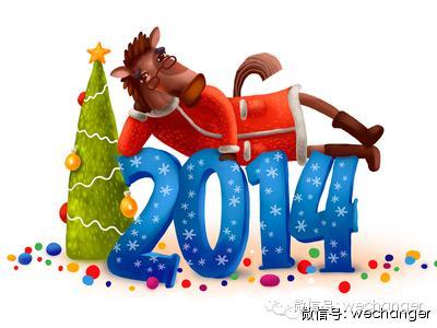 Китай С Новый Годом!
