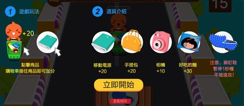 11 11 sea taobao sale