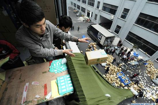 11 11 2014 alibaba logistic