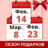 Алиэкспресс акции 14 23 февраля 8 марта