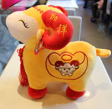 Китайский новый год 2015 год Козы Овцы