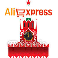 AliExpress in Moscow