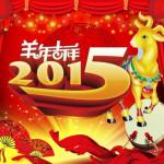 Как влияет Китайский новый год на работу Aliexpress