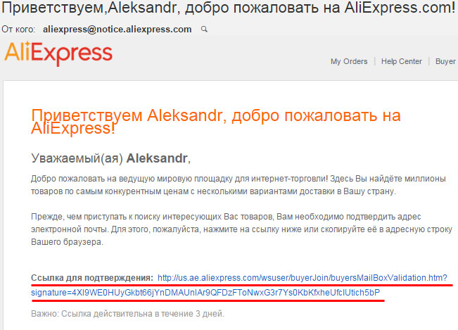 mail aliexpress