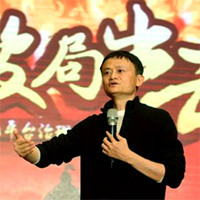 alibaba consumer rights protection