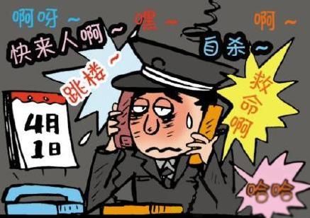 День смеха в Китае