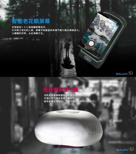 Телефон со встроенной подушкой Розыгрыши в интернет-магазинах Китая.