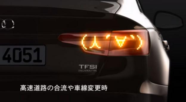 Audi фонари шутка
