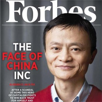 Джек Ма Alibaba