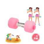 Товары для спорта женские фитнес и бодибилдинг Aliexpress