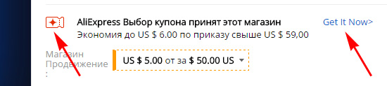 AliExpress PayPal купоны