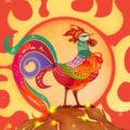 Китайский новый год 2017 на Алиэкспресс