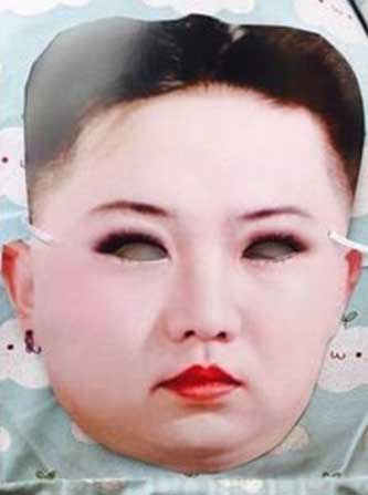 Маска Ким Чен Ын