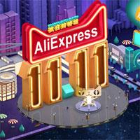 Что купить на распродаже 1111 Алиэкспресс?