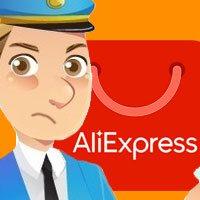 Сколько посылок можно будет получить с АлиЭкспресс