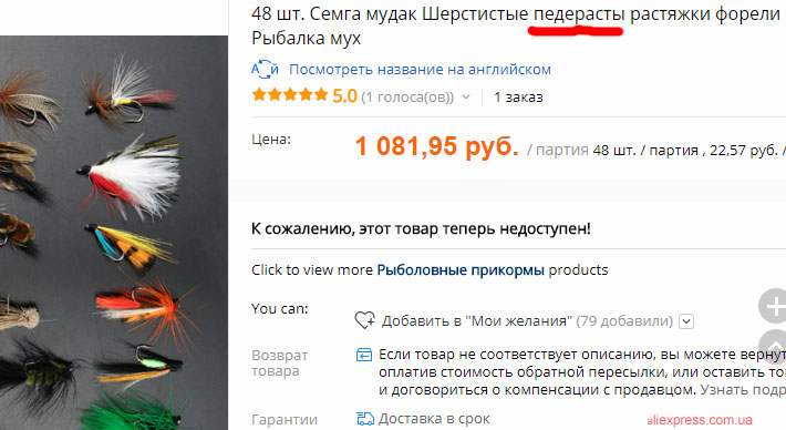 lol aliexpress