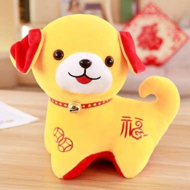 Китайский год желтой собаки 2018