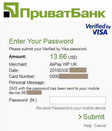 privatbank aliexpress Оплата была произведена долларовой картой Visa приватбанка