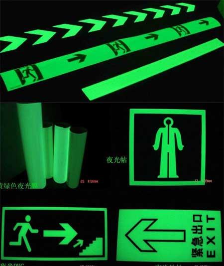 Пожарные знаки. Знак фотолюминесцентный на заказ