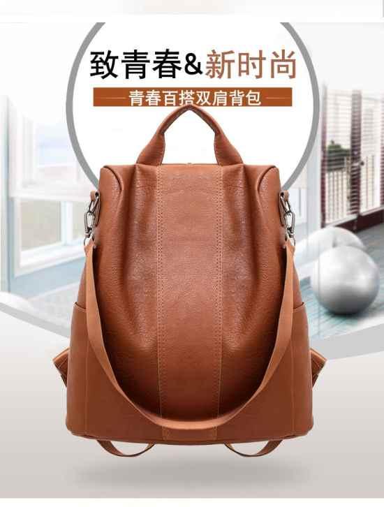 Кожаный, женский рюкзак.