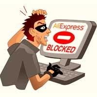 Почему Aliexpress блокирует россиян