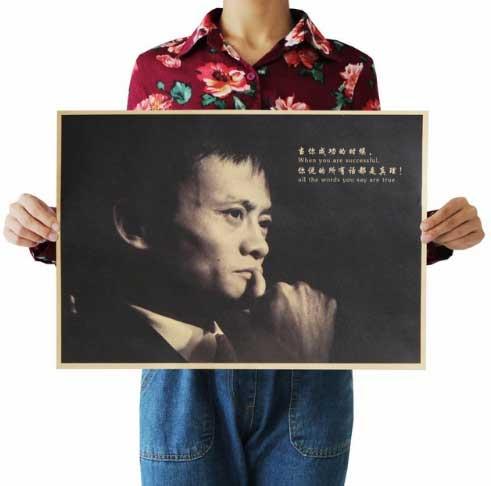 Jack Ma плакат