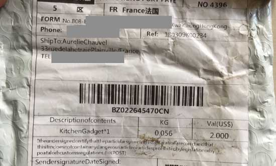 The truth about lost AliExpress packages being sold in Islamabad