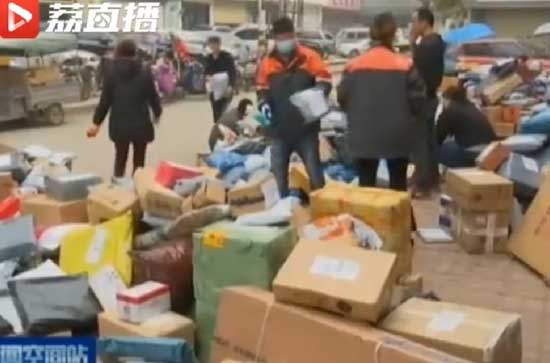 Посылки из Китая после распродажи невостребованные