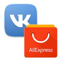 AliExpress соединяется с «ВКонтакте»