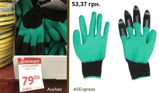 Садовые перчатки купить на AliExpress garden gloves