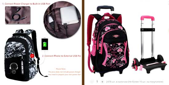 Купить школьный рюкзак на Алиэеспресс