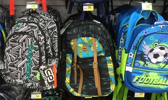Рюкзаки стоимость в Ашане