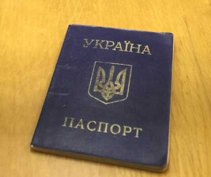 Для получения посылки паспорт Украины